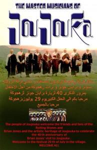 joujouka festival poster 2008 designed Michael Rynne