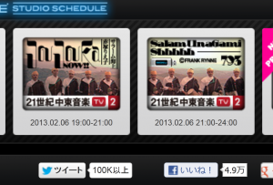 dommune preview